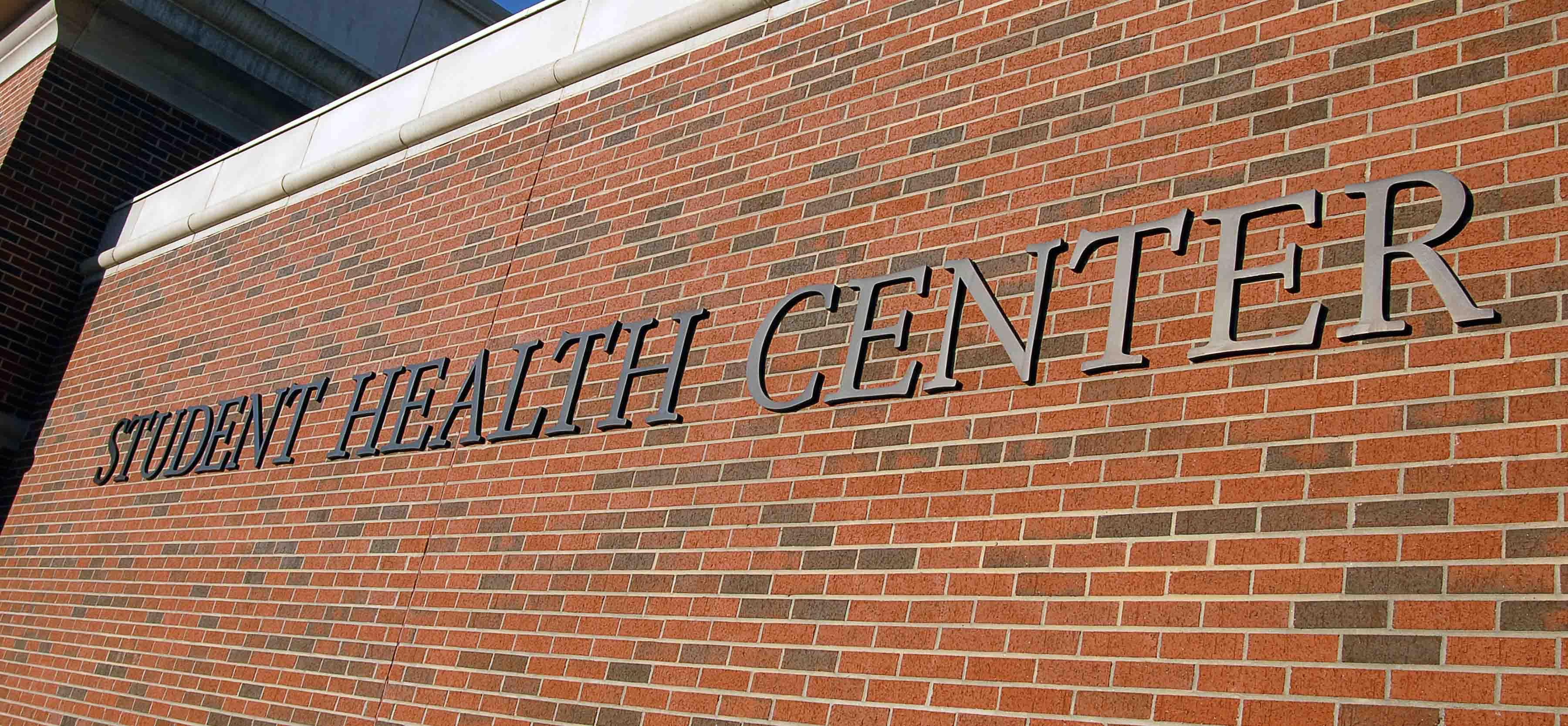 Student health center sign