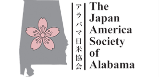 Japan America Society of Alabama