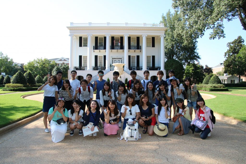 ELI Japanese students in front of UA President's Mansion