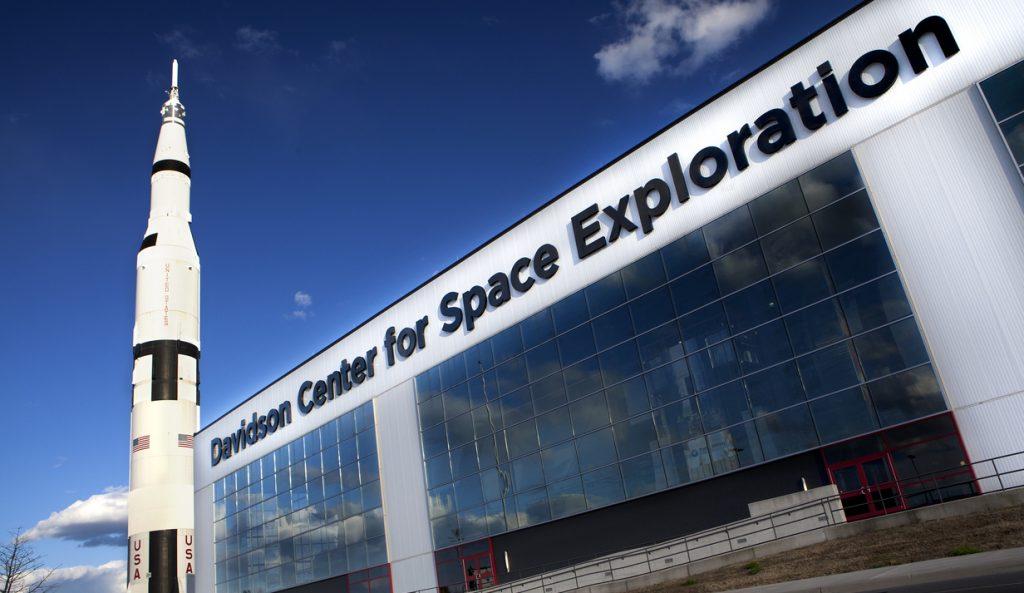 US Space and Rocket Center, Huntsville, Alabama