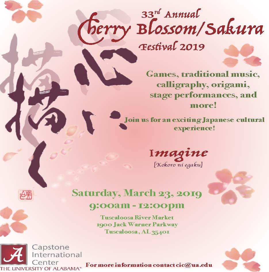 Cherry Blossom / Sakura Festival – International   The