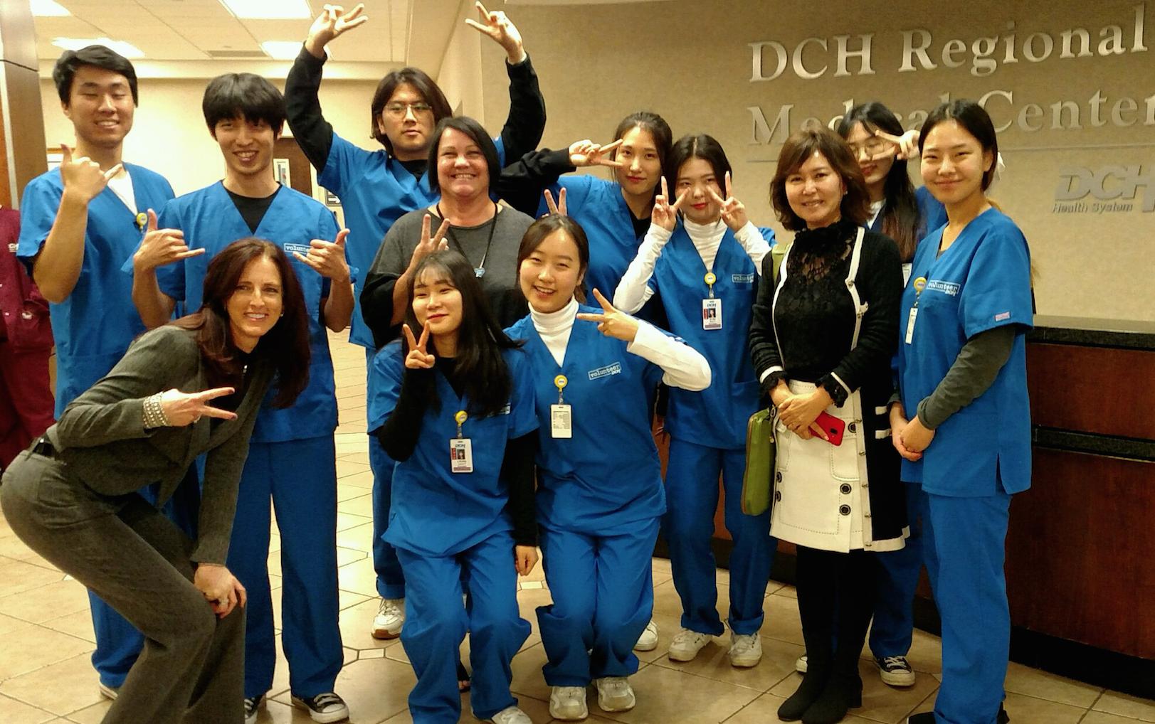Ansan Nursing Students at DCH Hospital