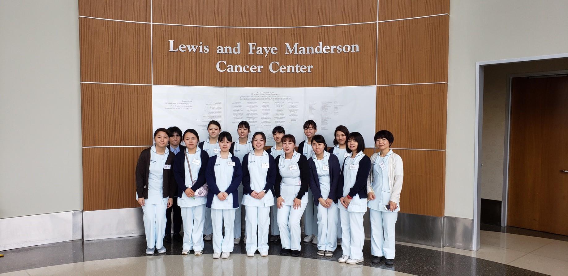 Chiba Nursing Students at DCH Hospital